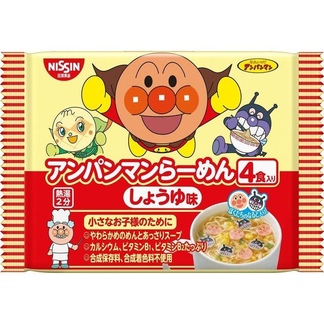 Anpanman Noodle