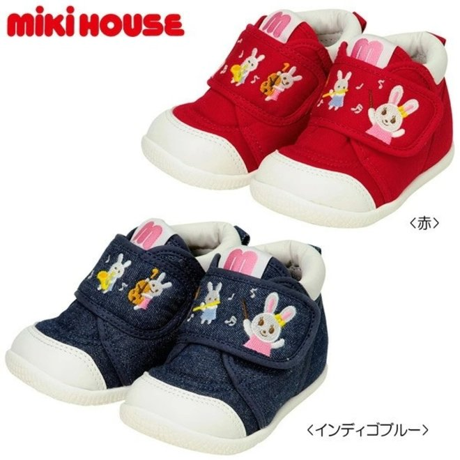 mikihouse baby shoes Bunny Red