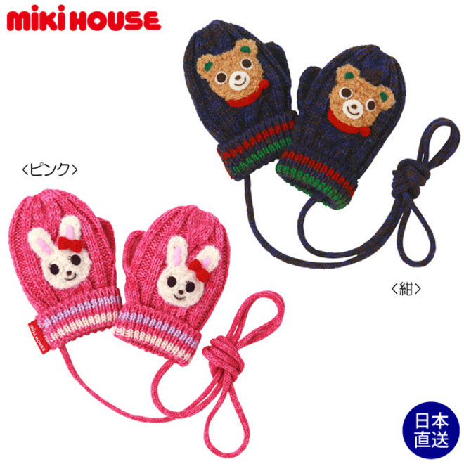 mikihouse baby gloves blue