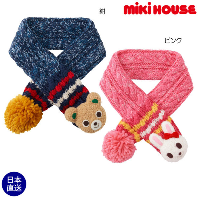 mikihouse baby scarf Blue