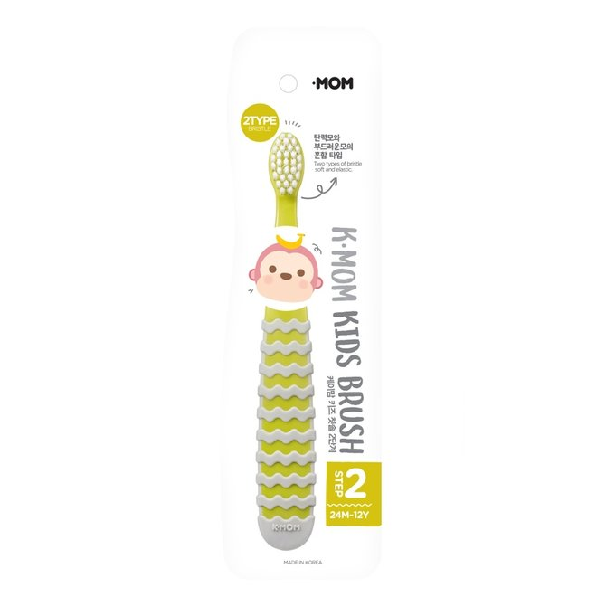 K-Mom Kids Brush Step 2 Lime