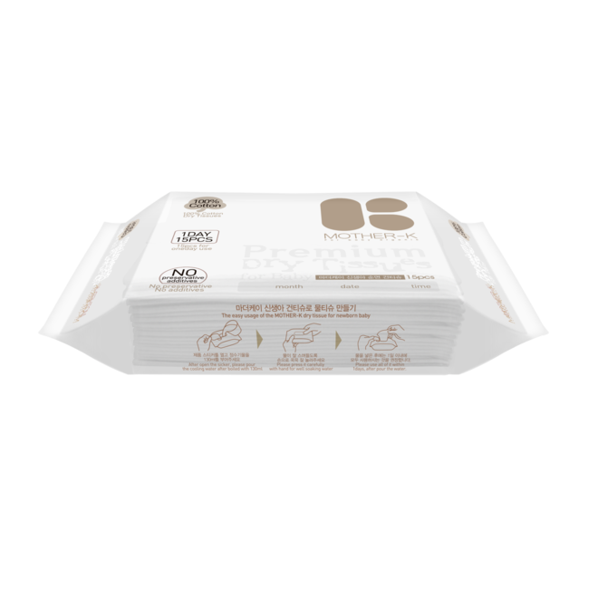 Dry Tissue 15Pcs Organic Cotton