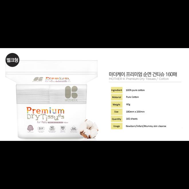 100% Cotton Dry Tissue 160Pcs