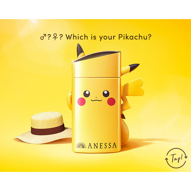 Anessa x Pokémon Limited Edition UV Sunscreen Lotion - Pikachu