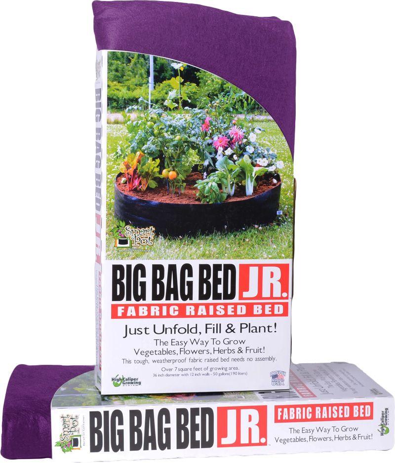 Smart Pot Jardin instantané JUNIOR Mauve