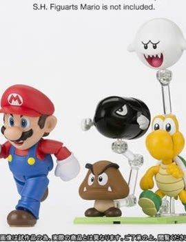 Figuarts Super Mario SH Figuarts Diorama: Play Set D