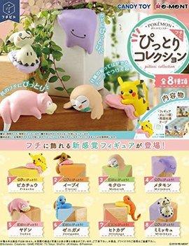 Pokemon Fuchipito Collection Figure