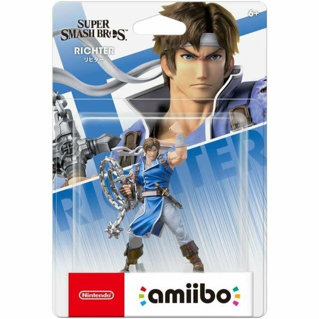 Amiibo - Richter Super Smash Bros Ultimate NEW
