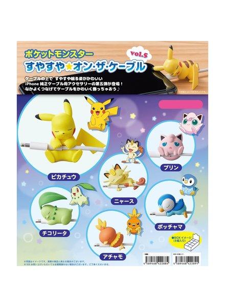 Pokemon Suya Suya Cable Vol. 5