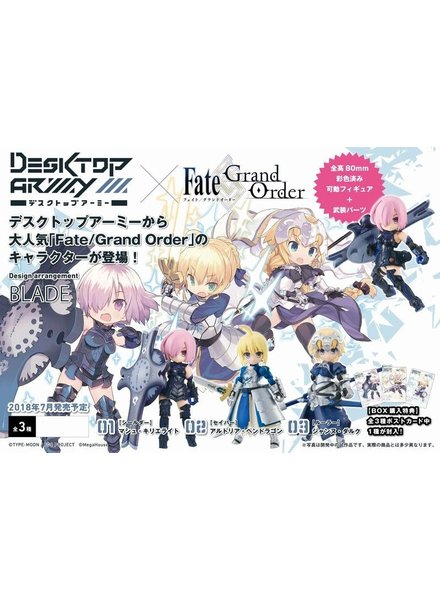 Desktop Army Fate/Grand Order Vol 1