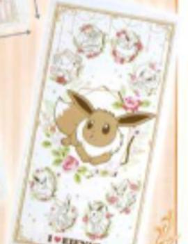 "I Love Eevee Bath Towels, 47 x 24"" Happy Eevee"