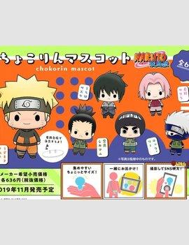Megahouse Naruto Shippuden Chokorin Mascot Series
