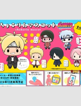 Megahouse Boruto Chokorin Mascot Series