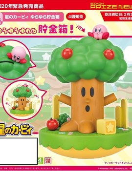 Eikoh Kirby Whispy Woods Coin Bank Figurine 7.8""