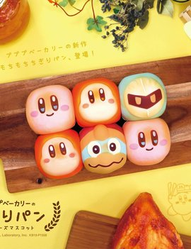 Max Limited Kirby Bakery Squeeze Mascot