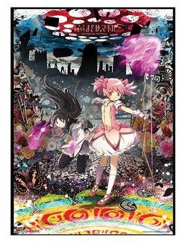 Great Eastern Entertainment Puella Magi Madoka Magica Movie Madoka and Homura Wall Scroll