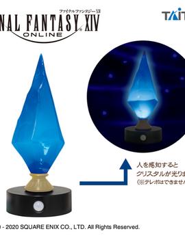 "Taito Final Fantasy XIV Motion Sensor Crystal Light 7.5"""