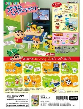 Crayon Shin-Chan Room Blind Box