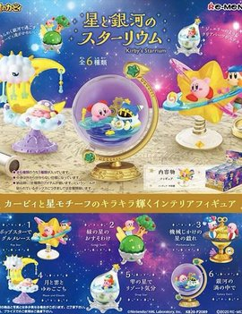 Re-Ment Kirby's Starium Blind Box