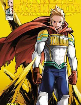 Viz Media My Hero Academia Vol. 17