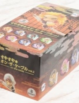 BanPresto Demon Slayer (Kimetsu No Yaiba) Suya-Suya Cable Box Set Vol. 2