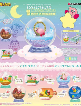 Re-Ment Kirby A New Wind for Tomorrow - Re-Ment Collection Blind Box