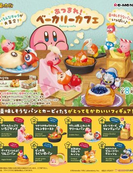 Re-Ment Kirby All Together! Bakery Cafe Blind Box