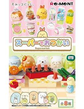 Re-Ment Sumikko Gurashi Supermarket Collection Blind Box