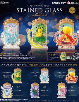 Re-Ment Pokemon Stained Glass Collection Blind Box