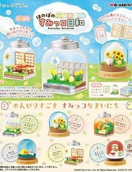 Re-Ment Sumikko Gurashi Everyday Terrarium Collection Blind Box
