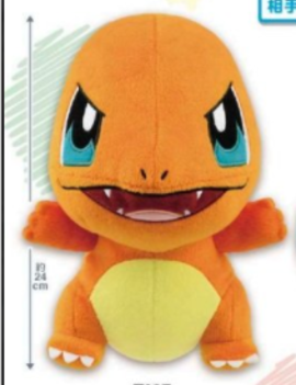 "BanPresto Charmander 9.5"" Plush - Pokemon"