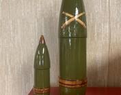 Artillery Gifts