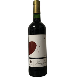 Chateau Musar Chateau Musar Musar Jeune Red 2016, Bekaa Valley, Lebanon (750mL)