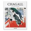 Taschen Chagall