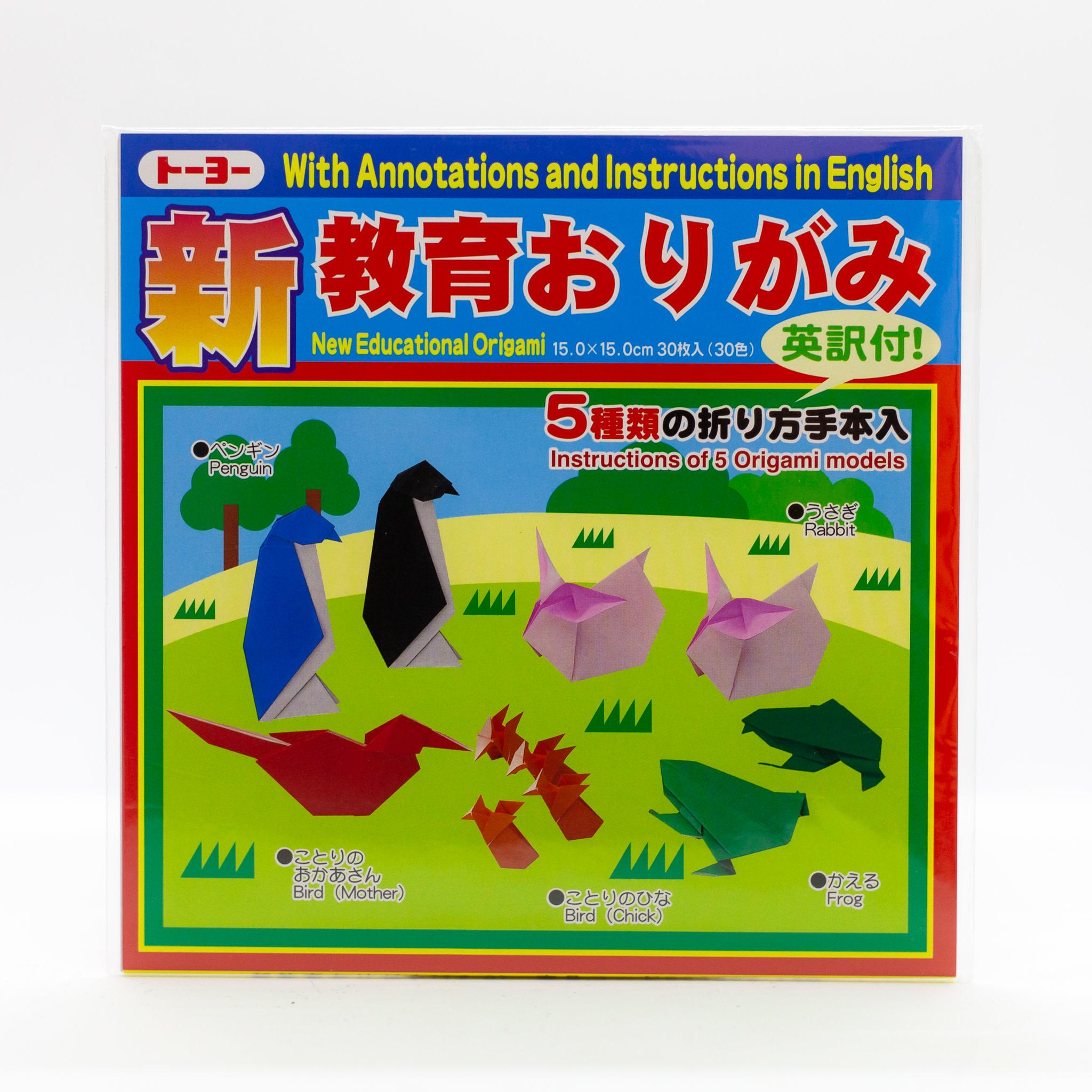 JPP 5 Origami Models 15cm