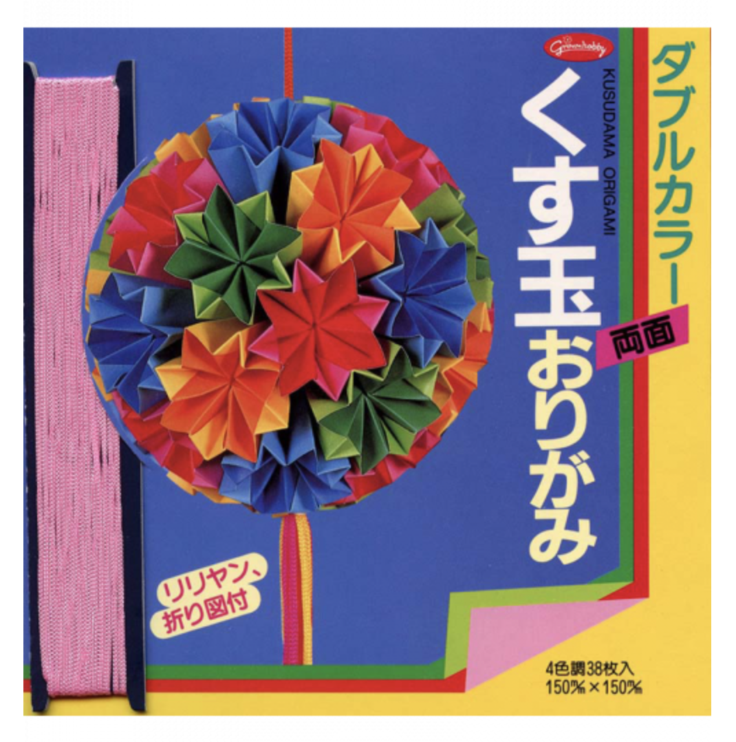 JPP - Double Colour Kusudama 15cm