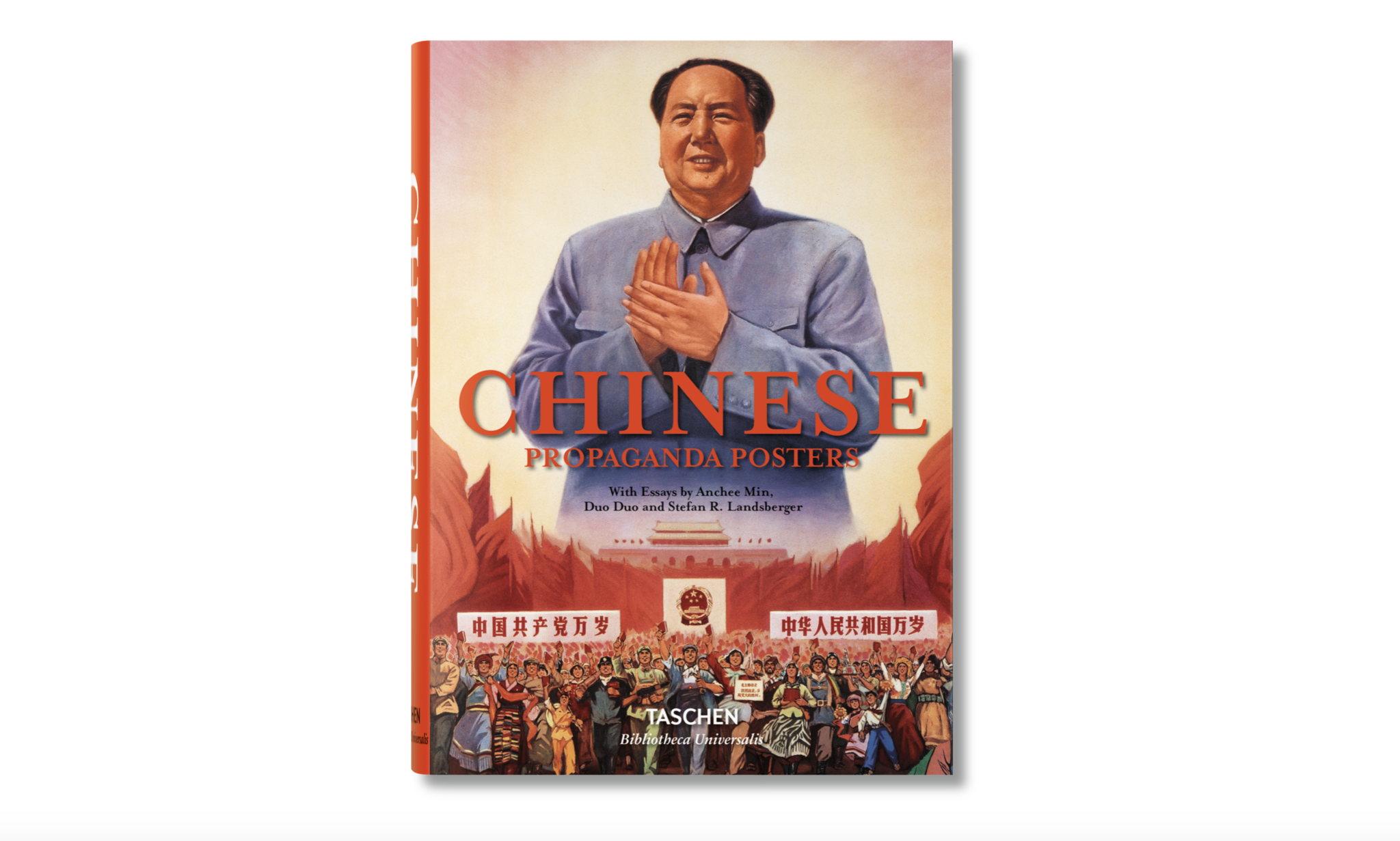 Taschen Chinese Propaganda Posters HC