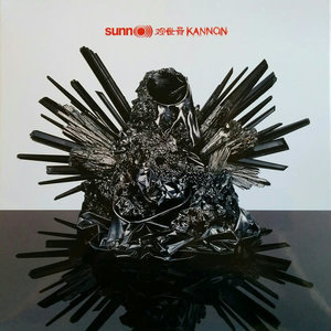 Sunn O))) - 观世音 Kannon  [NEW]