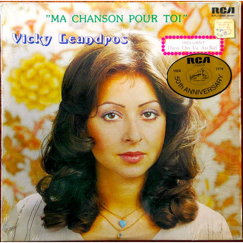Vicky Leandros - Ma Chanson Pour Toi [USED]