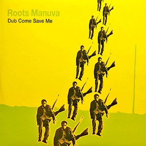 Roots Manuva - Dub Come Save Me  [NEUF]
