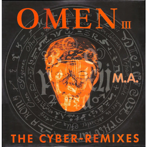 Magic Affair - Omen III (The Cyber-Remixes) [USAGÉ]