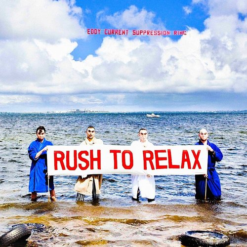Eddy Current Suppression Ring - Rush To Relax [USED]