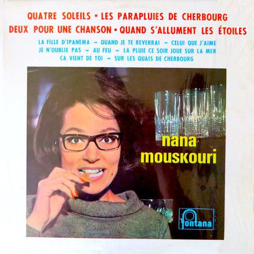 Nana Mouskouri - Quatre Soleils [USED]