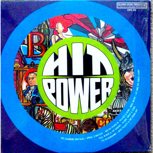 Various - Hit Power! [USED]