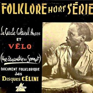 Vélo - Folklore Hors Série [USED]