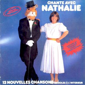 Nathalie Simard - Chante Avec Nathalie [USED]