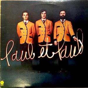 Paul Et Paul - Paul Et Paul [USAGÉ]