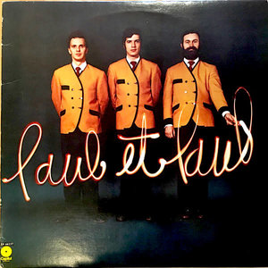 Paul Et Paul - Paul Et Paul [USED]