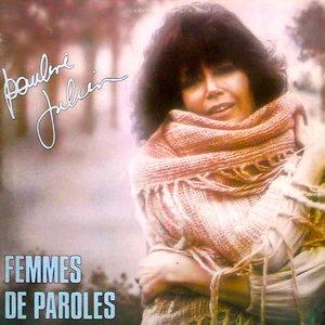 Pauline Julien - Femmes De Paroles [USAGÉ]