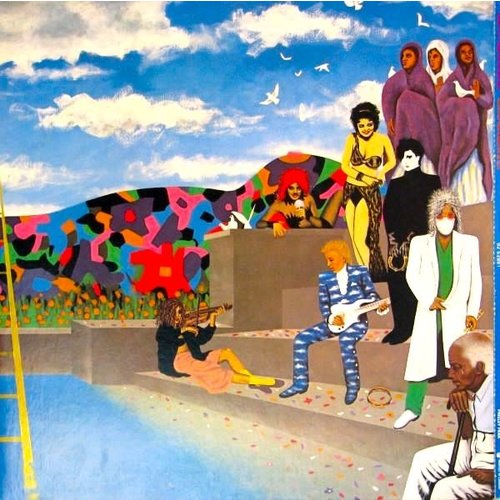 Prince And The Revolution - Around The World In  A Day [USED]